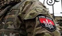 """Протест """"Правого сектору"""": кому потрібні конфлікти із добровольчими батальйонами"""