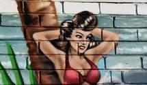 Граффити: вандализм или искусство
