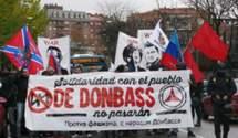 """Європейські друзі """"ДНР"""" та """"ЛНР"""""""