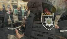 Как мир оценил новую киевскую полицию