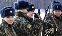 Украинские женщины хотят служить в армии
