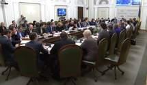 """Нардепи відклали голосування  за скандальний  """"особливий статус"""" Донбасу"""