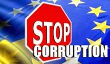 Борцы с коррупцией: трое амбициозных во главе с преподавательницей Яценюка