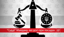 """Судьи Майдана"": наказаны и снова помилованы"