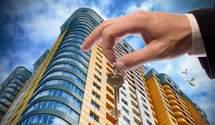 Ринок нерухомості в Україні: чого варто очікувати