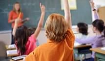 """Як """"розвантажили"""" навчальну програму для дітей початкової школи: коротко  і зрозуміло"""
