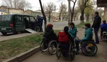 Переселенцы-инвалиды в Одессе: Куяльник прощается с постояльцами