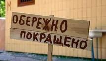 Кто мешает проведению глубоких экономических реформ в Украине