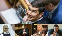 Скандальні заяви Онищенка: як відреагували українські політики та кого звинувачують