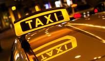 """В Україні """"ліквідують"""" нелегальних таксистів"""