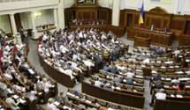 Як парламентарі відзначили річницю Центральної Ради