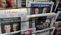 Макрон или Ле Пен: на кого ставят украинские эксперты