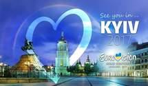Два тижні до Євробачення-2017: наскільки Київ готовий до конкурсу