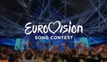 Зажигательные танцы и восторг: как фанаты встретили первый полуфинал Евровидения-2017