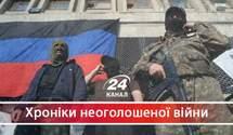 """Крах плана """"Новороссия"""" и псевдореферендум на Донбассе"""
