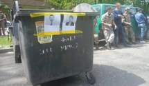 Неизвестные захватили кабинет главы Госгеонедр: под зданием палатки и мусорники