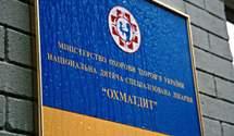 """Новый корпус """"ОХМАТДЕТа"""" примет первых пациентов уже до конца года"""