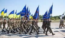 Як Україна відзначатиме 26-ту річницю незалежності