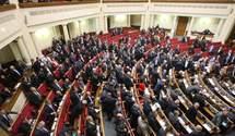 Парубий назвал приоритеты новой сессии украинского парламента