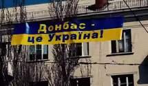 Самый важный пункт в законе о реинтеграции Донбасса до сих пор не дописан