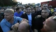 Казус Саакашвили: кто выиграет от прорыва границы