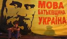 Венгрия агрессивно отреагировала на закон Украины об образовании