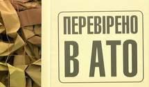 Україна представила на міжнародній виставці модернізований БТР