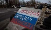 Что события в Луганске означают для ВСУ