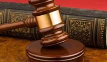Чи є дієвим заочне судочинство: пояснення експертів