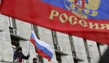 Як Росія активно вербує молодих українців: розслідування журналістів