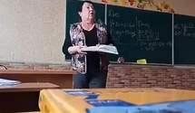 """""""Г*вно смердюче!"""": на Київщині вчителька грубо вилаяла учня на уроці"""