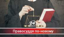 Чи спроможна Вища кваліфікаційна комісія суддів забезпечити результат, якого очікує суспільство