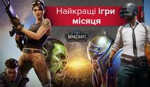 ТОП-3 гри липня 2018: огляд World of Warcraft, PUBG та Fortnite Battle Royale