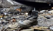 Скільки в Україні зникло людей за роки війни: шокуючі дані