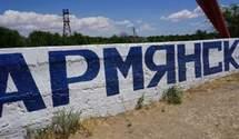 Хімвикид у Армянську: окупаційна влада закликає приводити дітей на лінійку у марлевих пов'язках