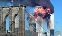 Теракти 11 вересня в США: як Росія скористалася кривавими подіями на свою користь