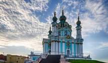 Возмущение россиян по поводу Томоса для Украины: что будет дальше