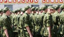 Военное преступление: украинцев в Крыму незаконно заставляют служить в российской армии