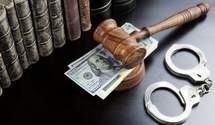 Як Вища кваліфікаційна комісія суддів працює за подвійними стандартами