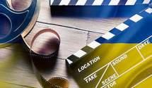 Какой украинский фильм 2018 года вы считаете лучшим? Опрос