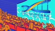 Награды и многомиллионные прибыли: все о рекордах украинского кино в 2018 году