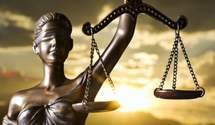 Від збирачів полуниці до збирачів квартир: про новообраних членів Вищої ради правосуддя