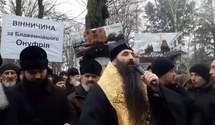 Митрополит ПЦУ подал в суд на Онуфрия: московские попы устроили митинг