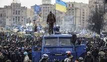 Пятая годовщина расстрелов на Майдане: хроника кровавых событий