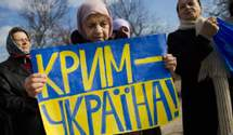 Крым проснулся под триколором: крымчане вспомнили оккупацию полуострова
