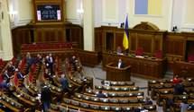 Закон про державну мову: чи вплинуть вибори на його затвердження