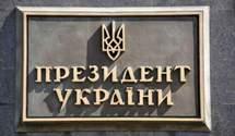 Для нового президента України можуть змінити повноваження