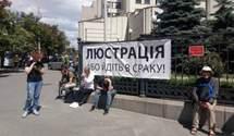 """Угроза отмены закона об """"Очищении власти"""": активисты вышли на митинг (фото)"""