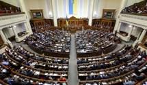 Рада одобрила новый Избирательный кодекс: как теперь украинцы будут выбирать парламент