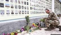 Подумати про тих, чиї серця зупинилися назавжди: чому важливо впровадити День пам'яті